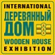 The exhibition «Wooden House – 2019. Fall»